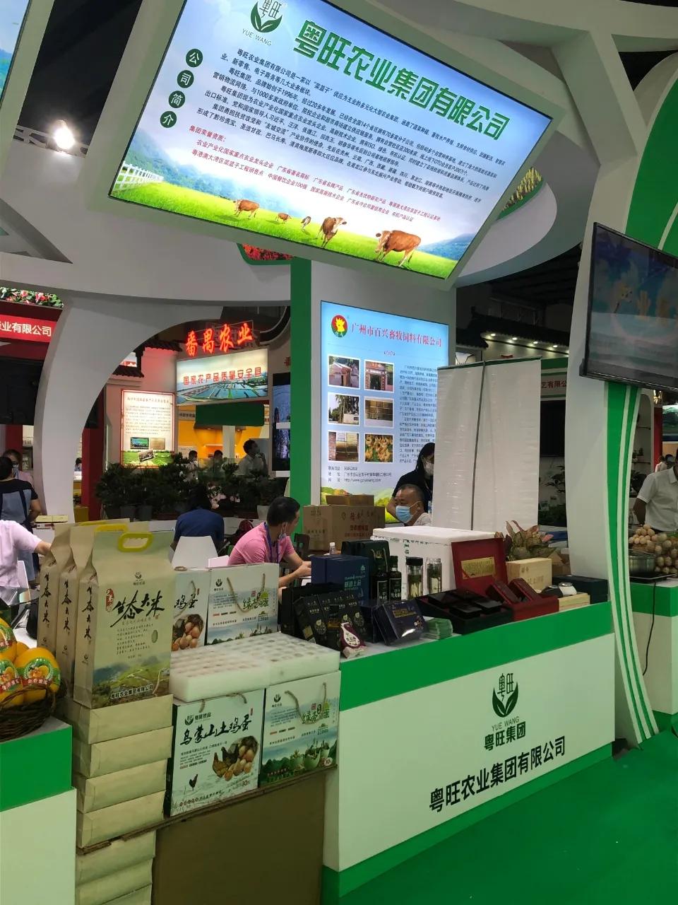粤旺集团亮相第28届农博会,扶贫基地特色农产品受追捧