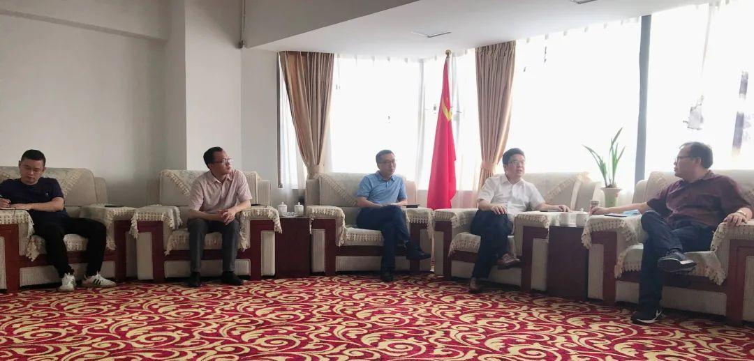 隆平高科产业园来粤旺集团就合作事宜进行座谈交流